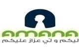 AMANA (SAPS Prévoyance et santé Algérie)