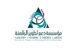 Entreprise d'appui au développement du numérique (EADN)